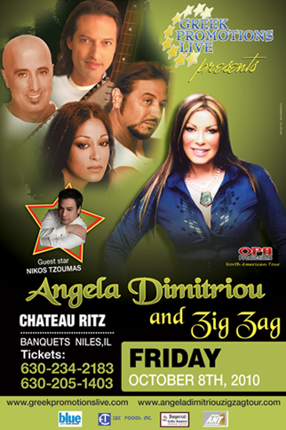 Greek Promotions Live Angela Dimitriou